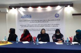 ۵۰ درصد از زنان، نگران از دستدادن دستاوردهای شان پس از پروسهی صلح اند.
