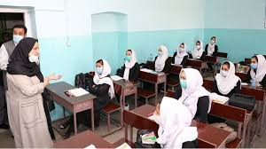 آموزش در افغانستان