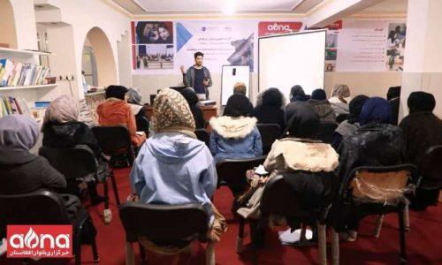کارگاه «آموزش تصویربرداری حرفهای» برای خبرنگاران زن در هرات برگزار شد
