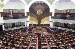 طرح یکسان سازی معاش کارمندان دولت از سوی مجلس نمایندگان تایید شد