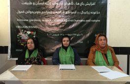 راهاندازی کارزار «افزایش باغها، کاهش خشونت بر انسان و طبیعت» در هرات