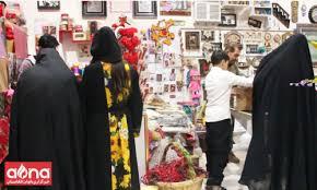 امسال، روز عاشقان در هرات چگونه خواهد بود؟