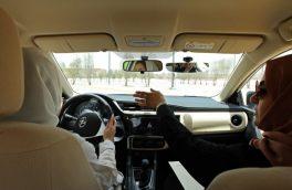 افزایش علاقهمندی زنان هرات به رانندگی
