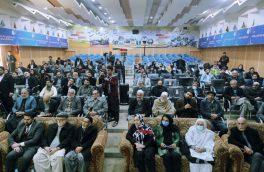 تجلیل از نودمین سالروز ایجاد انجمن ادبی هرات