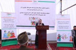 """راهاندازی کارزار """"دادخواهی حقوق کودکان و مبارزه با عمل بچهبازی"""" در هرات"""
