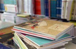 شکایت دانشآموزان از مشکل کمبود کتاب