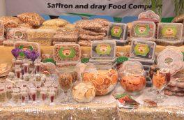 گشایش نمایشگاه عیدبازار به پیشواز از عید سعید فطر