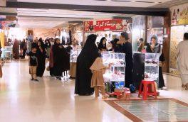 آمادگی زنان برای تجلیل از عید سعید فطر در هرات