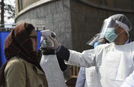 افزایش مبتلایان به کووید-۱۹ در هرات؛ دروازۀ تالارهای عروسی همچنان باز است