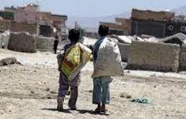 ادارۀ ملی احصائیه: نزدیک به دومیلیون کودک در افغانستان کار میکنند