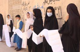 دختران هرات، نامهیی به طول ۱۰۰متر به جامعهی جهانی نوشتند