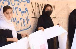 دختران هرات خواهان صلح اند
