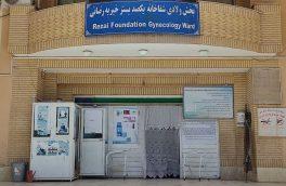 افزایش میزان زاد و ولد در هرات؛ مسؤولان: جمعیت باید کنترل شود