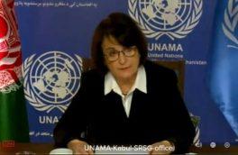 نمایندی سازمان ملل، خواستار توقف حملهها به افغانستان شد