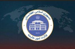 اعلامیهی وزارت امور خارجه در مورد نتایج سفر هیأت جمهوری اسلامی افغانستان به اسلام آباد