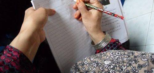 روایتی از تلاش یک زن برای افزایش سطح سواد دیگر زنان