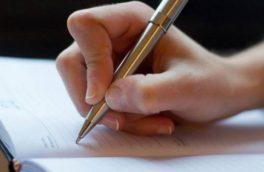 فضای هرات برای نوشتن تنگی میکند!