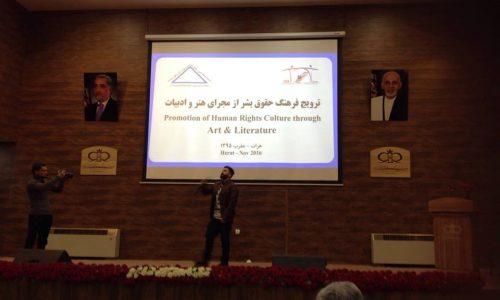 زنان در هرات با شعر به سراغ نقض حقوق بشر رفتند
