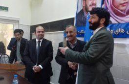 """همایش اهدای """"نشان راستی""""  به پنج عضو شواری ولایتی هرات"""