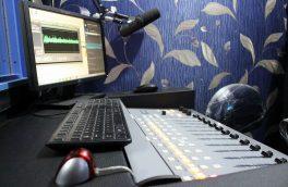 فعالیت دوباره رادیو سحر بعداز دوسال توقف!