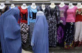 زنان بازرگان: برخیها در رابطه به کار ما دید منفی دارند