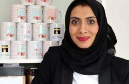 نوخیتو به جای موخیتو ؛ زنان مسلمان در دنیای تجارت