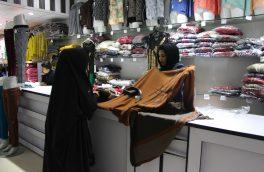 دید منفی نسبت به زنان فروشنده در هرات