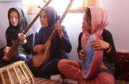 تعصب مانع آوازخوانی دختران در هرات