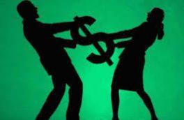 وابستگی اقتصادی زنان تصمیم گیری زنان را محدود میسازد