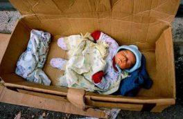 تولد دختر، لت و کوب مادر