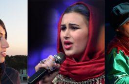 پنج زن برتر افغانستانی در دنیای رپ