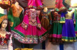 رنگ باختن لباسهای محلی در بازار هرات