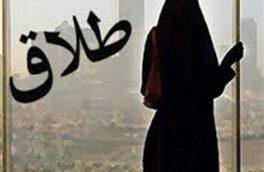 ننگ دانستن ازدواج زنان مطلقه در هرات