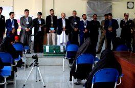 اخذ آزمون قابلگی عالی و پرستاری در هرات