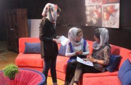 تلویزیون 'زن'، تلاشی برای بلند کردن صدای زنان افغانستان
