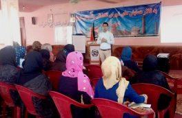 برنامه توانمند سازی اقتصادی زنان در هرات برگزار شد