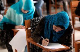 شکایت دختران از تبعیض جنسیتی در دانشگاه هرات