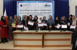 فراغت ۲۵ دانشجوی بانو رشته خبرنگاری از دوره کارورزی