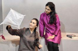 طنین صدای زنان افغان بر صحنه تئاتر لندن
