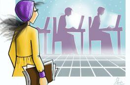 پروموت و فراهم کردن فرصتهای شغلی برای زنان