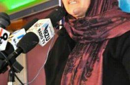 ماریا رهین؛ زنی با ۱۸ سال سابقه تدریس در دانشگاه