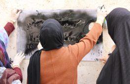 دیوار نگاری؛ ابتکاری از دختران رضاکار
