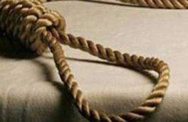بررسی عوامل خودکشی زنان در هرات!