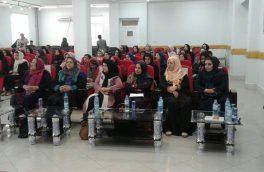 تجلیل هشت مارچ در دانشگاه هرات