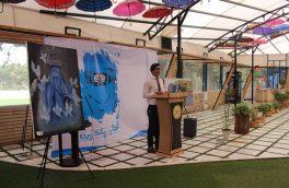آفتاب پشت پرده؛ نمایشگاهی در اعتراض به پوشش برقع