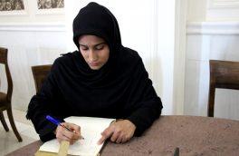 هانیه حسینی: جوانان باید به تغییر مثبت فکر کنند