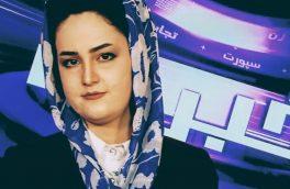 زنان و مشکلات کار رسانهای در افغانستان