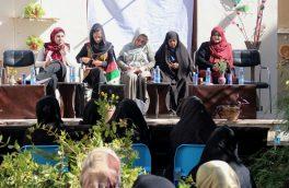 برگزاری برنامۀ معرفی نامزدان زن در انتخابات پارلمانی