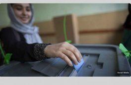 متهم شدن کمیسیون مستقل انتخابات به دستبرد در آرا از سوی نامزدان زن در هرات