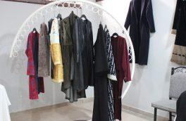 T&M نخستین برند لباس زنانه در هرات